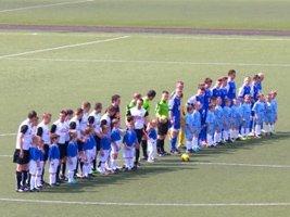 Nabór do drużyn FORTECY na sezon 2014/2015